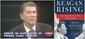 Reagan Buckley Panama Canal debate.png