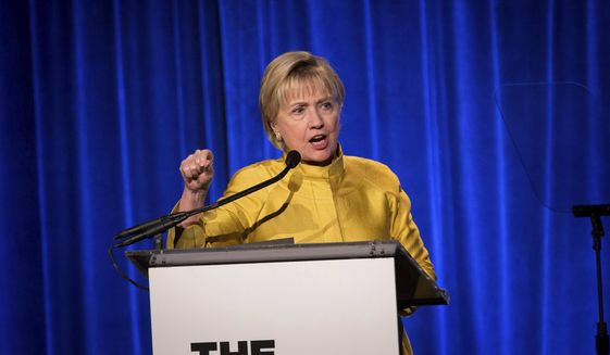 Former Secretary of State Hillary Clinton gives an acceptance speech after accepting the Trailblazer Award during the LGBT Community Center Dinner at Cipriani Wall Street on Thursday, April 20, 2017, in New York. (AP Photo/Kevin Hagen) ** FILE **