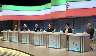 Iranian presidential candidates held a televised debate Friday. (Associated Press)