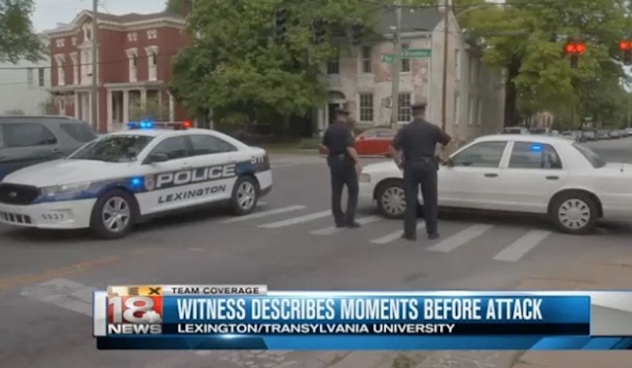 A 19-year-old former Transylvania University student has been arrested after a machete attack on the central Kentucky campus left a woman injured, police said. (LEX 18)