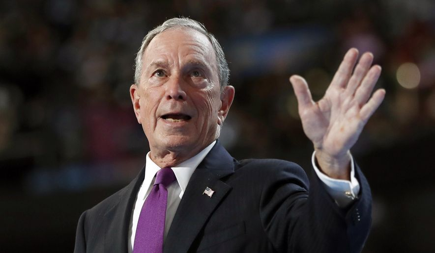 In this July 27, 2016 file photo, former New York City Mayor Michael Bloomberg waves after speaking to delegates during the third day session of the Democratic National Convention in Philadelphia. (AP Photo/Carolyn Kaster, File)