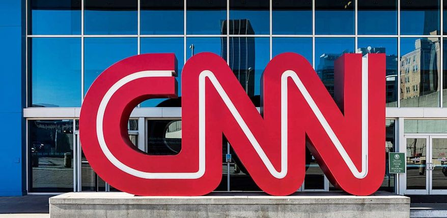 The entrance to the CNN Center in Atlanta is seen here. (Associated Press) **FILE**