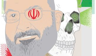 "Illustration on the newly ""elected"" president of Iran, Hassan Rouhani by Linas Garsys/The Washington Times"