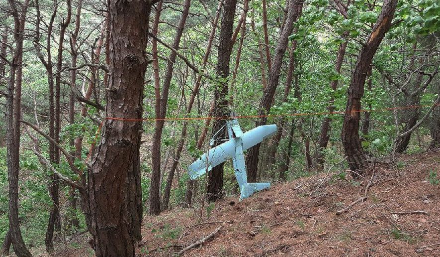 A suspected North Korean drone crashed near the border between North and South Korea in Inje. South Korean officials found the unmanned aircraft and it found that it had taken photos of a U.S. missile defense shield. Investigators found hundreds of photos. (Associated Press)