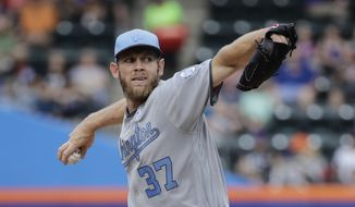Washington Nationals' Stephen Strasburg (37) delivers a pitch during the first inning of a baseball game against the New York Mets Saturday, June 17, 2017, in New York. (AP Photo/Frank Franklin II)