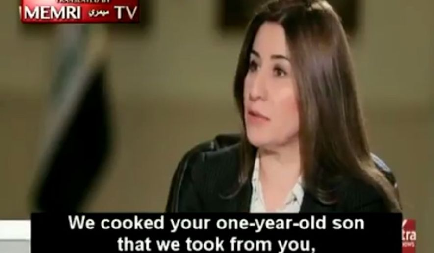 Vian Dakhil, the Iraqi parliament's only female Yazidi member, described some of the horrific atrocities committed by Islamic State terrorists against her people in the war-torn region, claiming that one woman who was held captive for days was tricked into eating her own child. (MEMRI).