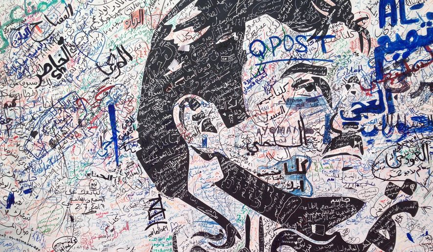 A black-and-white depiction of Qatar's emir, Sheikh Tamim bin Hamad Al Thani, attracts signatures and comments of support from residents amid a diplomatic crisis between Qatar and neighboring Arab countries in Doha, Qatar, on Monday, July 3, 2017. A group of Arab nations has extended a deadline for Qatar to respond to their list of demands in a diplomatic crisis roiling the Gulf by 48 hours, saying Kuwait's emir requested the delay as part of his efforts to mediate the dispute. (AP Photo/Maggie Hyde)