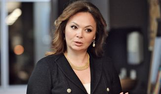 Natalia Veselnitskaya has played a significant role in a Russian public relations offensive against the Magnitsky Act, named for Sergei Magnitsky, a lawyer who was arrested and died in a Russian prison after he discovered massive fraud by corrupt Russian officials. (Associated Press/File)