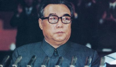 In this October 10, 1980, file photo from North Korea's official Korean Central News Agency distributed by Korea News Service, leader Kim Il Sung stands at a podium in Pyongyang. For nearly 70 years, the three generations of the Kim family have run North Korea with an absolute rule that tolerates no dissent. The ruling family has devoted much of the country's scarce resources to its military but has constantly feared Washington is intent on destroying the authoritarian government. (Korean Central News Agency/Korea News Service via AP, File)
