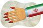 7_182017_b1-wool-iran-deal-g8201.jpg