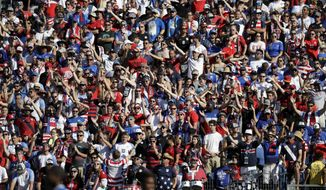 FILE - In this July 8, 2017, file photo, fans cheer during a CONCACAF Gold Cup soccer match between Panama and the United States, in Nashville, Tenn. The Major League Soccer 2017 expansion tour continues this week with  official league visits to North Carolina. Nashville seemed to make a strong case last week when MLS Commissioner Don Garber went to the city in conjunction with the U.S. national team's Gold Cup match against Panama. (AP Photo/Mark Humphrey, File)