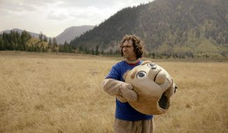 "This image released by Sony Pictures Classics shows Kyle Mooney in a scene from ""Brigsby Bear."" (Sony Pictures Classics via AP)"