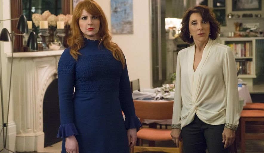 "In this image released by Hulu, Julie Klausner, left, and Andrea Martin appear in the series, ""Difficult People."" The Hulu comedy is packed with pop-culture references, befitting Klausner's life-long passion for TV and movies. (Barbara Nitke/Hulu via AP)"