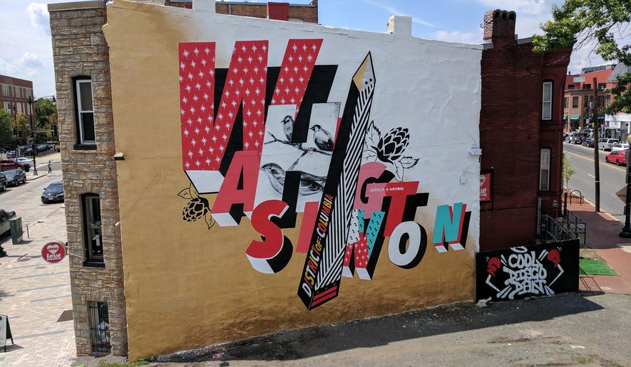 The mural collaboration of Stella Artois and No Kings Collective.  (Stella Artois)