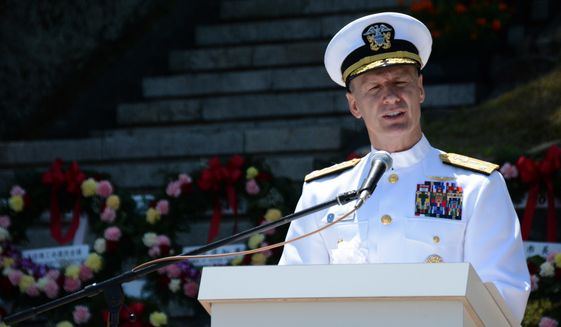 The Navy will relieve Vice Adm. Joseph Aucoin of his command of the Pacific-based fleet over its fourth major mishap this year.(U.S. Navy photo by Daniel A. Taylor/Released)
