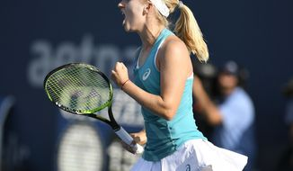 Daria Gavrilova of Australia reacts after winning a point during the third set against Dominika Cibulkova of Slovakia in the final match of the Connecticut Open tennis tournament in New Haven, Conn., on Saturday, Aug. 26, 2017. (AP Photo/Jessica Hill)