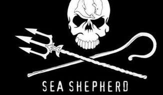 The flag for Sea Shepherd, an anti-whaling organization. (Wikipedia)