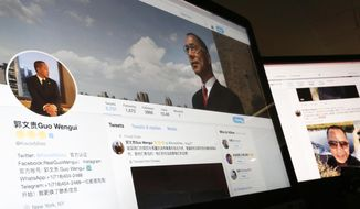 Chinese businessman Guo Wengui, shown here on a Twitter page in Beijing, is wanted on corruption charges and has become a major political thorn in the side of the Communist Party leadership. (Associated Press/File) **FILE**