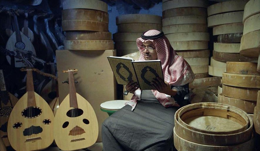 "In this undated handout photo, actor Moayed al-Nefaei performs in the Saudi short film ""Wasati,"" or  ""Moderate."" Saudi Arabia has no movie theaters, but young Saudi filmmakers are on course to change that. As the kingdom cautiously embraces greater forms of entertainment, local filmmakers are creating a new frontier in Saudi art, using the internet to screen films and pushing boundaries of expression -- often with surprise backing from top royals. (Telfaz11 via AP)"