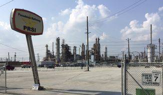 This Sept. 2, 2017, photo shows the Petrobras oil refinery plant in Pasadena, Texas. Plants owned by Shell, Chevron, Exxon-Mobil and other industry giants reported more than 1.5 million pounds (680 metric tons) of extraordinary emissions over eight days beginning Aug. 23, to the Texas Commission of Environmental Quality in Harris County, which encompasses Houston. Petrochemical corridor residents say air that is bad enough on normal days got unbearable as Hurricane Harvey crashed into the nation's fourth-largest city and then yielded the highest ozone pollution of the year anywhere in Texas. (AP Photo/Frank Bajak)