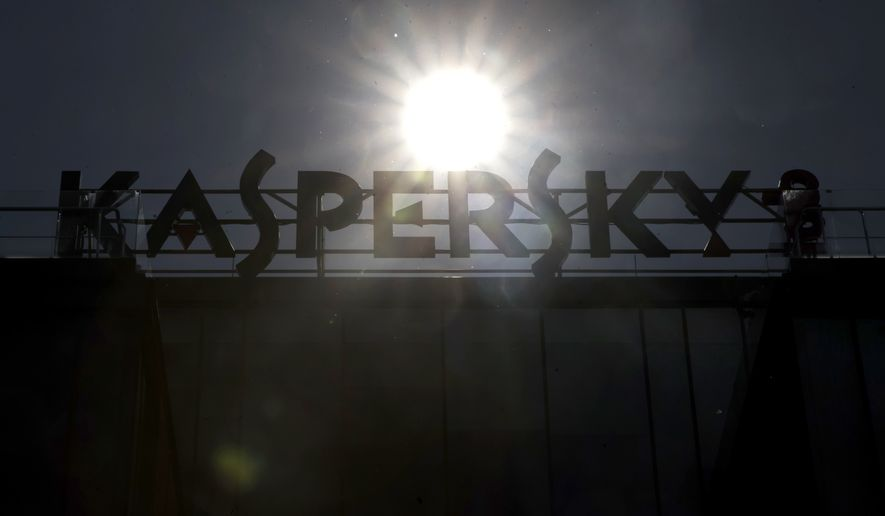 A sign above the headquarters of Kaspersky Lab in Moscow, Russia, Saturday, July 1, 2017. (AP Photo/Pavel Golovkin)