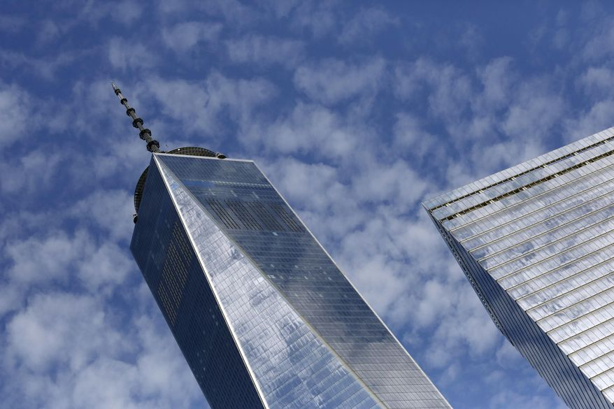 FILE - This Tuesday, Aug. 16, 2016, file photo shows One World Trade Center, left, and 7 World Trade Center, in New York. U.S. stocks slip away from record highs, Thursday, Sept. 14, 2017, as technology and health care companies sink, with prescription drug distributors taking some of the biggest losses. (AP Photo/Mark Lennihan, File)