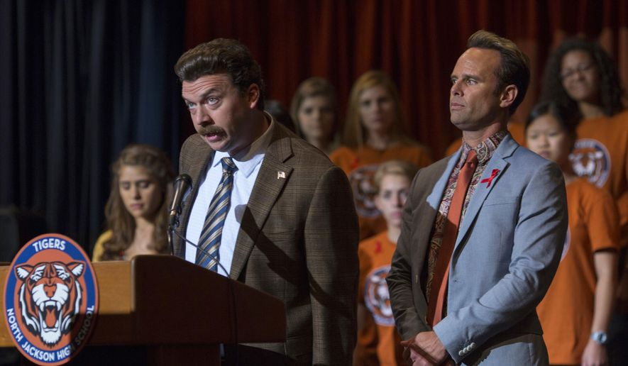 """This image released by HBO shows Danny McBride, foreground left, and Walton Goggins in a scene from, """"Vice Principals,"""" returning for a second season on Sunday. (Fred Norris/HBO via AP)"""