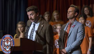 "This image released by HBO shows Danny McBride, foreground left, and Walton Goggins in a scene from, ""Vice Principals,"" returning for a second season on Sunday. (Fred Norris/HBO via AP)"