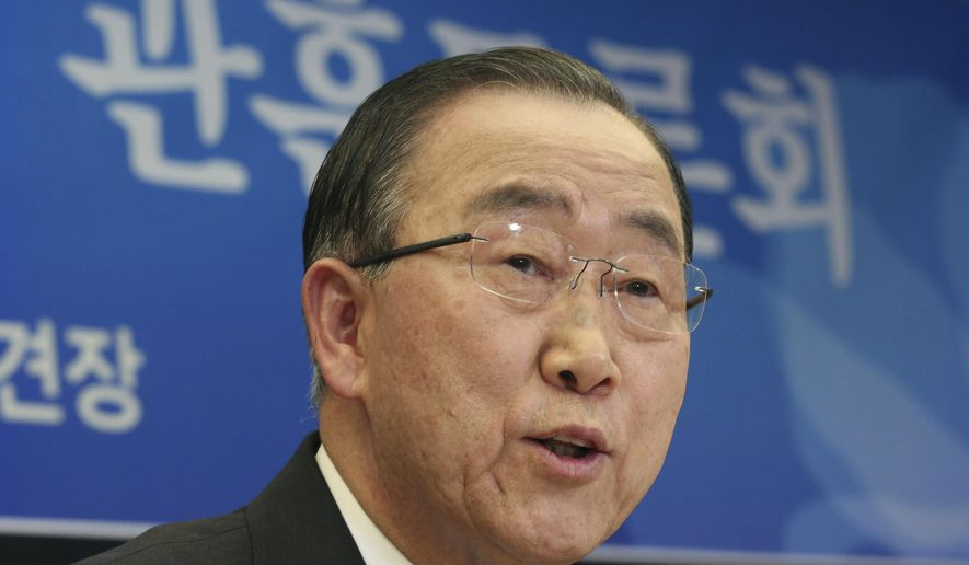 """FILE - In this Jan. 25, 2017, file photo, former U.N. Secretary-General Ban Ki-moon speaks during a debate in Seoul, South Korea. Former United Nations secretary general Ban Ki-moon has been elected chair of the International Olympic Committee's ethics commission. In his acceptance speech Thursday, Sept. 14, 2017, Ban called his new task """"a serious responsibility."""" (AP Photo/Ahn Young-joon, File)"""
