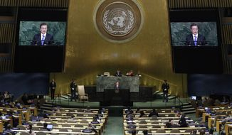 President Moon Jae-in of South Korea addresses the United Nations General Assembly, at U.N. headquarters, Thursday, Sept. 21, 2017. (AP Photo/Richard Drew)