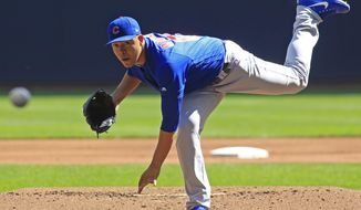 Chicago Cubs pitcher Jose Quintana throws to the Milwaukee Brewers during the first inning of an baseball game Sunday, Sept. 24, 2017, in Milwaukee. (AP Photo/Darren Hauck)
