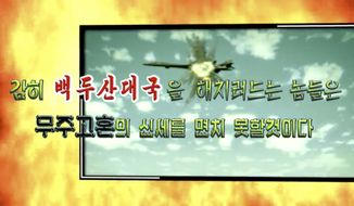 "This image made on Tuesday, Sept. 26, 2017, from propaganda video released by North Korea, shows a B-1B bomber hit by a missile. Military analysts say North Korea doesn't have the capability or intent to attack U.S. bombers and fighter jets, despite the country's top diplomat saying it has the right do so. They view the remark by North Korean Foreign Minister Ri Yong Ho and a recent propaganda video simulating such an attack as responses to fiery rhetoric by U.S. President Donald Trump and his hardening stance against the North's nuclear weapons program. Words say ""Those who dare try to harm the Great Nation of Mount Paektu would never escape the fate of becoming a wandering ghost."" (DPRK Today via AP)"