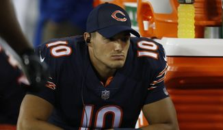 Chicago Bears' Mitchell Trubisky is seen on the sideline during the second half of an NFL football game against the Chicago Bears Thursday, Sept. 28, 2017, in Green Bay, Wis. (AP Photo/Matt Ludtke)