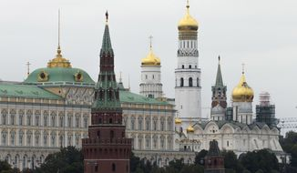 This Friday, Sept. 29, 2017, photo shows the Kremlin in Moscow. (AP Photo/Ivan Sekretarev) ** FILE **