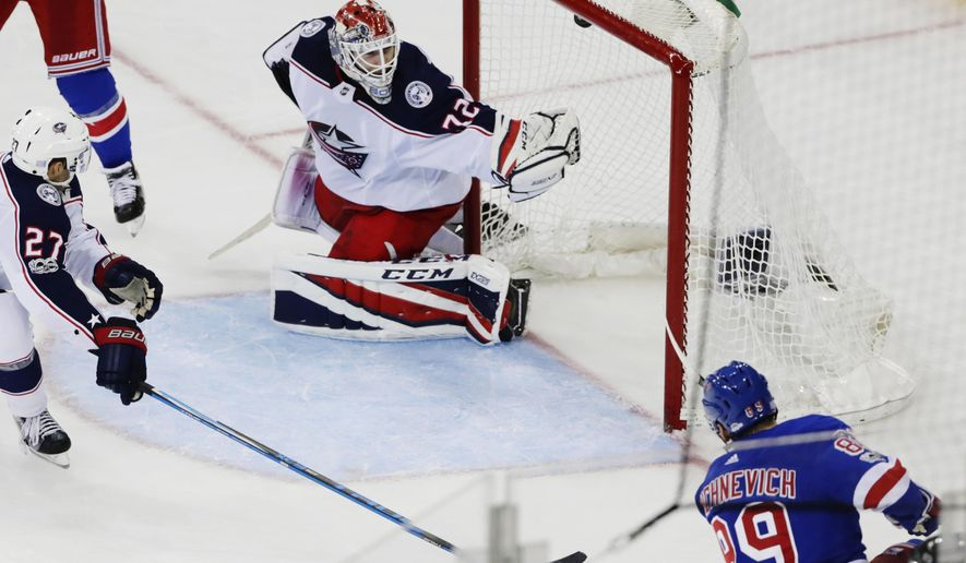New York Rangers' Pavel Buchnevich (89) shoots the puck past Columbus Blue Jackets goalie Sergei Bobrovsky (72) for a goal during the third period of an NHL hockey game Monday, Nov. 6, 2017, in New York. The Rangers won 5-3. (AP Photo/Frank Franklin II)