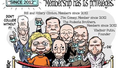 The Uranium One Club Card (Illustration by Alexander Hunter for The Washington Times)