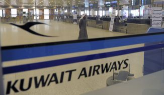 A German court has ruled that Kuwait's national airline didn't have to transport an Israeli citizen because the carrier would face legal repercussions at home if it did. The Frankfurt state court noted in its verdict Thursday Nov . 16, 2017 that Kuwait Airways is not allowed to close contracts with Israelis under Kuwaiti law because of the Middle Eastern country's boycott of Israel.  (AP Photo/Gustavo Ferrari) ** FILE **