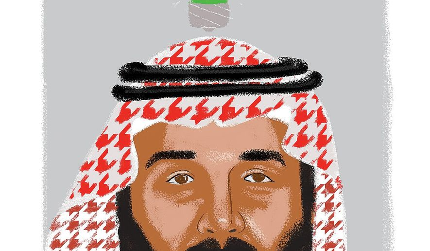 Illustration on Mohammed bin Salman by Linas Garsys/The Washington Times