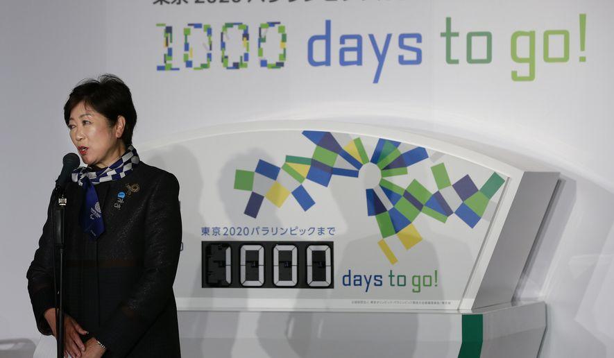 Tokyo Gov. Yuriko Koike speaks during a Tokyo 2020 Paralympics countdown event in Tokyo, Wednesday, Nov. 29, 2017. (AP Photo/Shizuo Kambayashi)
