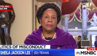 Rep. Sheila Jackson Lee of Texas appears on MSNBC for an interview about sexual misconduct allegations against lawmakers, Nov. 20, 2017. (Image: MSNBC screenshot)