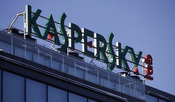 This Jan. 30, 2017, file photo shows a sign above the headquarters of Kaspersky Lab in Moscow. (AP Photo/Pavel Golovkin, File)
