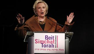 Former Secretary of State Hillary Clinton speaks during a benefit to celebrate the 25th anniversary of Rabbi Sharon Kleinbaum at the Congregation Beit Simchat Torah, Monday, Dec. 4, 2017, in New York. (AP Photo/Julie Jacobson)