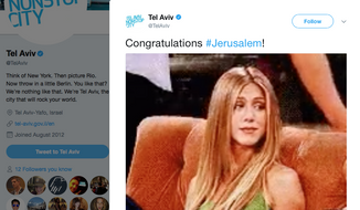 Screen capture from the @TelAviv Twitter account. (Twitter)