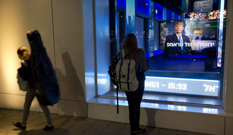 Tel Aviv, Israel, is a city marked by galleries, restaurants and clubs and is one of the world's premier business startup scenes, and is largely unconcerned about President Trump's decision to move the U.S. Embassy to Jerusalem. (Associated Press)