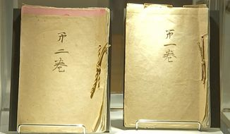 In this Dec. 4, 2017 image from an Associated Press Television video, the post-World War II memoirs composed by Japanese Emperor Hirohito are displayed at Bonham's suction house in New York. On Wednesday, Dec. 6, 2017, the two-volume, 173 page document, that offers the emperor's recollections of World War II has fetched $275,000  at an auction in New York. (AP Photo/Joseph B. Frederick, File)
