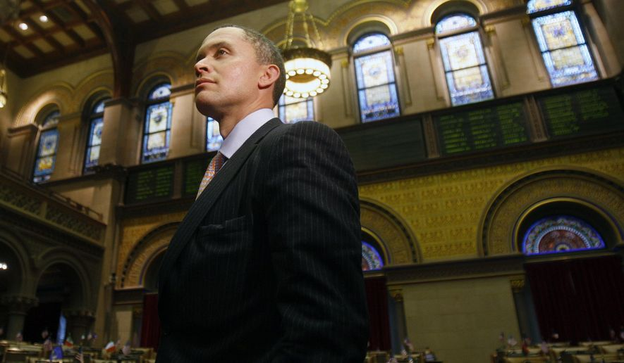FILE - In this Monday, Jan. 25, 2010, file photo, Harold Ford Jr. visits the Capitol in Albany, N.Y. On Thursday, Dec. 7, 2017, Morgan Stanley fired former Congressman Ford following allegations of misconduct. In a tweet Ford denied the allegations. Ford joined Morgan Stanley in 2011 as a managing director. He was a Democratic congressman for Tennessee from 1997 to 2007. (AP Photo/Mike Groll, File)