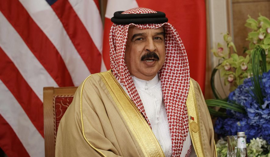 In this May 21, 2017 file photo, Bahrain's King Hamad bin Isa Al Khalifa speaks during a meeting with U.S. President Donald Trump, in Riyadh, Saudi Arabia. (AP Photo/Evan Vucci, File)