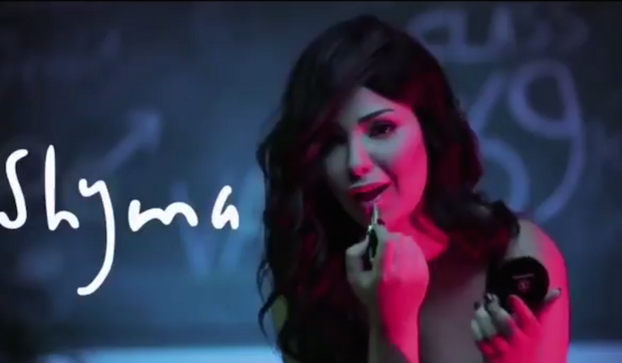 """The Egyptian singer known as Shyma received a two-year jail sentence for """"inciting debauchery"""" over her November 2017 music video titled """"I Have Issues."""" (Image: Twitter) ** FILE **"""