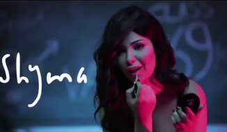 "The Egyptian singer known as Shyma received a two-year jail sentence for ""inciting debauchery"" over her November 2017 music video titled ""I Have Issues."" (Image: Twitter) ** FILE **"