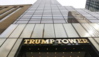This March 16, 2016, file photo shows Trump Tower in New York. (AP Photo/Mark Lennihan, File)